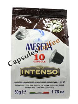 Кофе Meseta в капсулах Nespresso Intenso