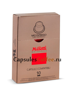 Кофе Musetti в капсулах Mio Espresso