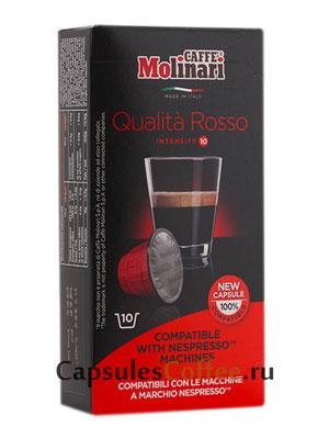 Кофе Molinari в капсулах Rosso/Россо 10 капсул