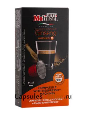 Кофе Molinari в капсулах Ginseng/ Женьшень 10 капсул
