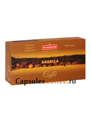 Кофе Di Maestri в капсулах Arabica 10 капсул