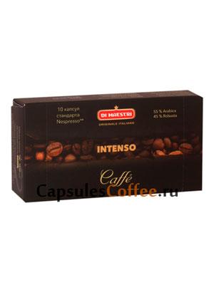 Кофе Di Maestri в капсулах Intenso 10 капсул