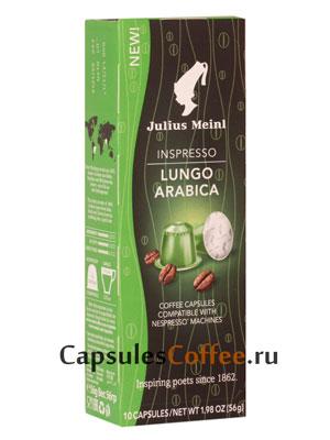 Julius Meinl Nespresso Lungo Arabica